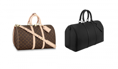 Louis Vuitton His And Hers Travel Bags
